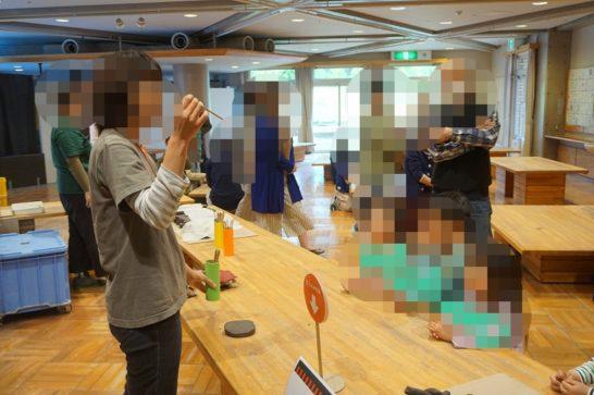愛知県児童総合センター あそびのスタジオ1