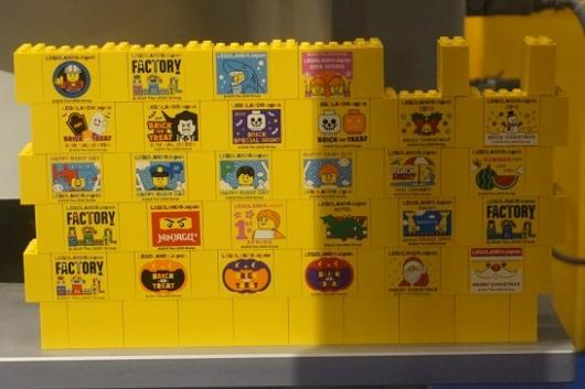 レゴファクトリー・ツアーの記念品