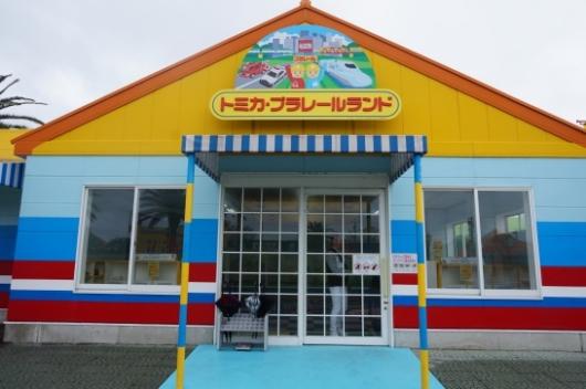 おもちゃ王国のトミカ・プラレールランド
