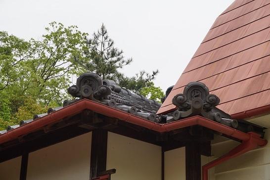 サツキとメイの家 屋根瓦