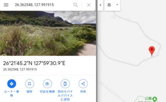 Google Map マイプレイスのリストへ追加