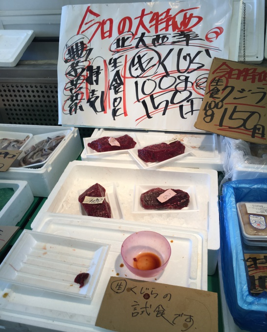 魚広場ナルミ杉本の激安魚介類