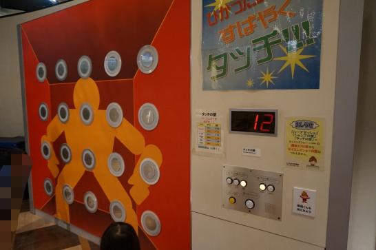 とよた科学体験館の反射ゲーム装置
