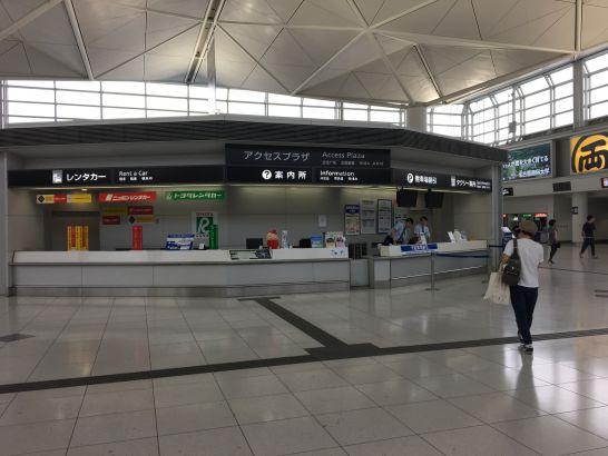 中部国際空港セントレアの2Fアクセスプラザ