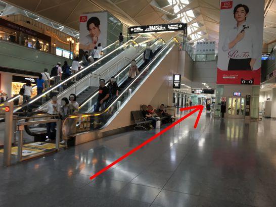 中部国際空港セントレアの情報コーナーの行き方