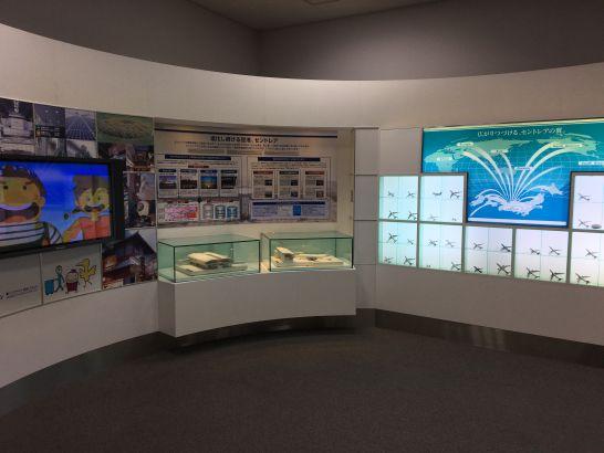 中部国際空港セントレアの情報コーナーの展示内容