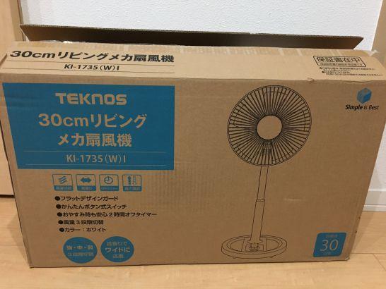格安扇風機TEKNOSの組み立て