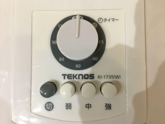 格安扇風機TEKNOSの風量、タイマー機能