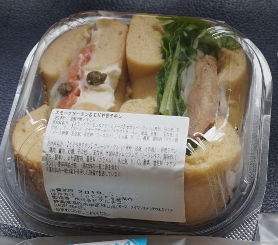 BAGEL&BAGEL浜松メイワンエキマチ店のベーグルサンドイッチ