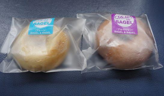 BAGEL&BAGEL浜松メイワンエキマチ店の生ベーグルCREAM in BAGEL