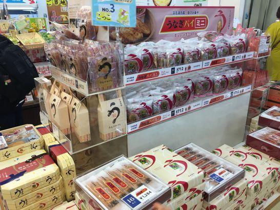 浜名湖サービスエリア(上り、下り)のおすすめのお土産は有限会社春華堂さんのうなぎパイとうなぎサブレ