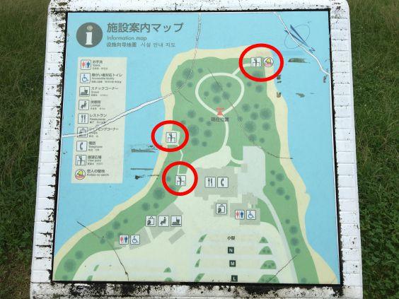 浜名湖サービスエリア(上り、下り)の恋人の聖地の広場と展望スポット