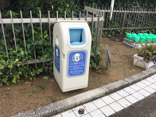 浜名湖サービスエリア(上り、下り)のペット専用ゴミ箱