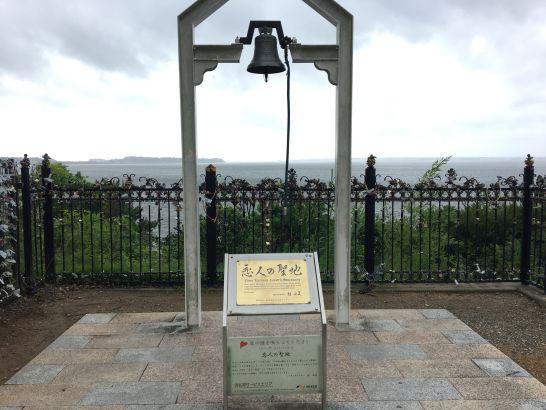 浜名湖サービスエリア(上り、下り)の恋人の聖地の恋人の鐘