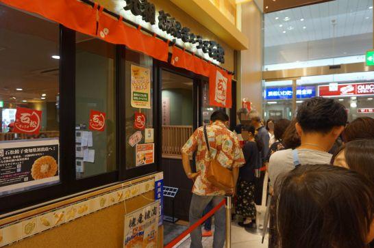 石松餃子 JR浜松駅店のランチタイムは結構並ぶ