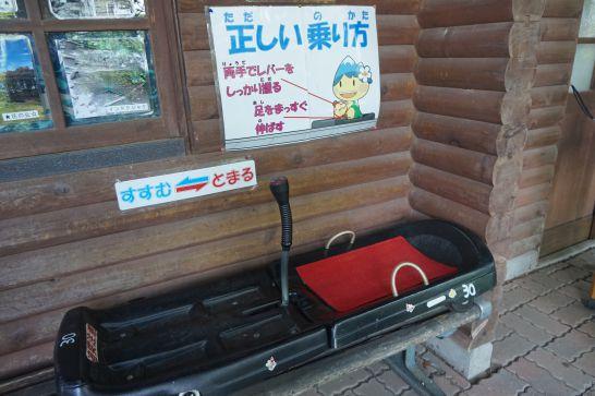 松本アルプス公園のアルプスドリームコースターの操作レバー