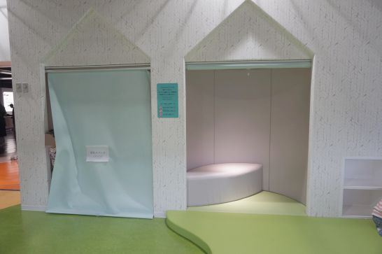 浜松科学館みらいーらの授乳室