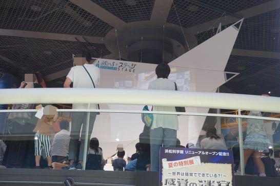 浜松科学館みらいーらのみらいーらステージにおけるサイエンスショーの立ち見