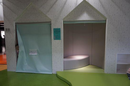 浜松科学館みらいーらのキッズ・サイエンス・ランドの授乳室
