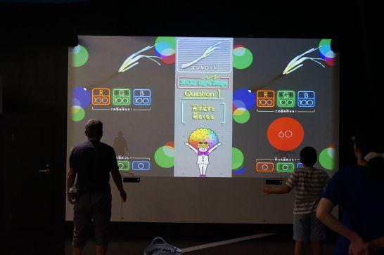 浜松科学館みらいーらの光のゾーンのカラーミキサー