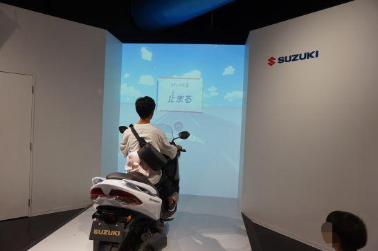 浜松科学館みらいーらの力ゾーンのバイクのキホン