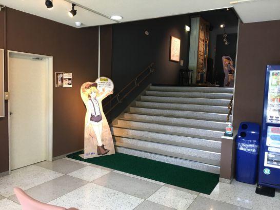 瑞浪市化石博物館の化石博物館展示室の入り口