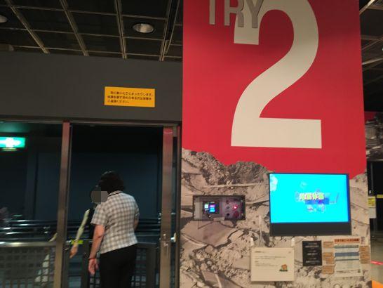 豊田市防災学習センターの地震体験