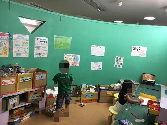 ドリームシアター岐阜の5階子どもエリアの工作コーナーの材料