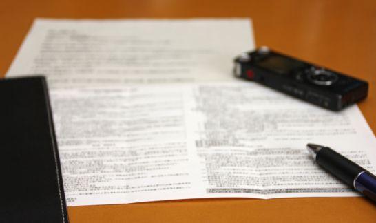 ETC車載器の説明書、外箱、セットアップ申込書、証明書