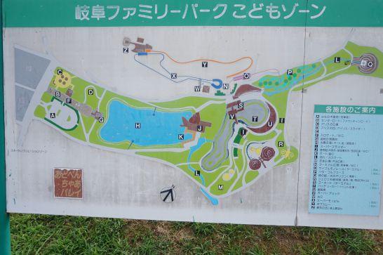 岐阜ファミリーパークのこどもゾーン