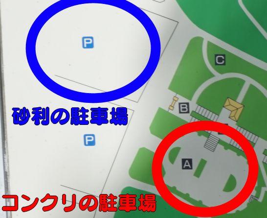 岐阜ファミリーパークのこどもゾーンの駐車場(はなの木基地)