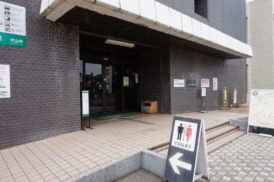 犬山城下町にある犬山福祉会館の授乳室