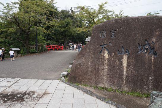 犬山城へのスロープ入口