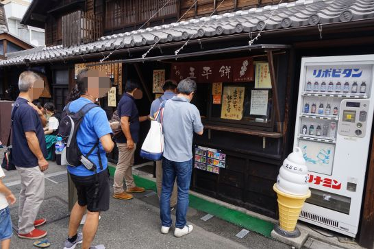 山田五平餅店