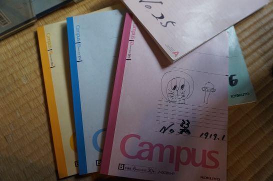 山田五平餅店の休憩室のノート