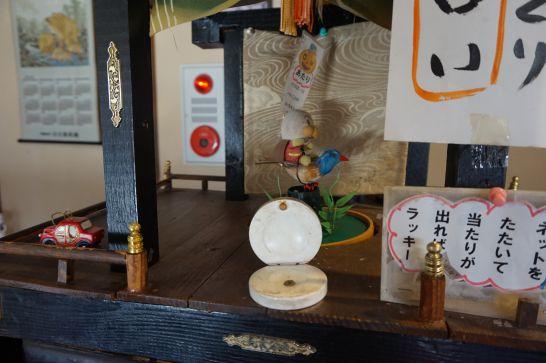 山田五平餅店の休憩室の占い