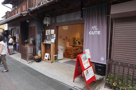 犬山城下町のCUTE