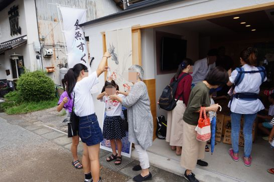 犬山城下町の木曽川商店