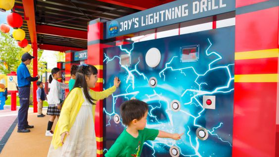 Jay's Lightning Drill(ジェイ・ライトニング・ドリル)