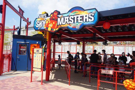 Kai's Sky Masters(カイ・スカイ・マスター)