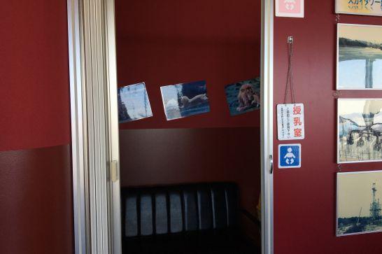 東山スカイタワー4階展望室の授乳室