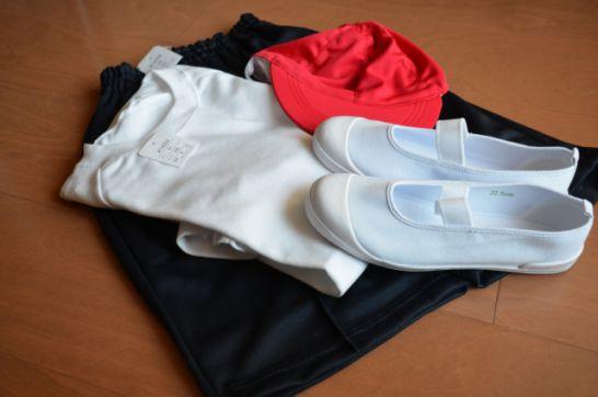 保育園指定の上履き、体操服、カバン、スモック、帽子