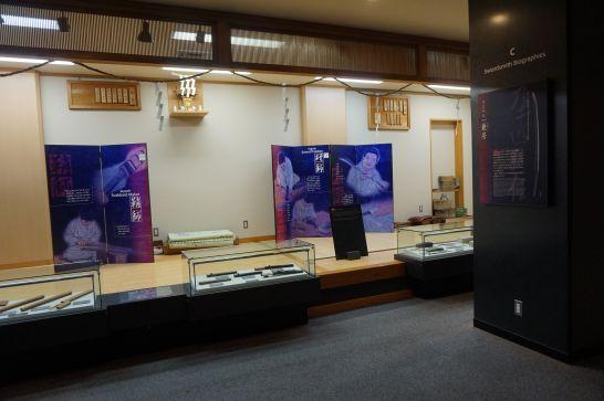 関鍛冶伝承館の1階展示室