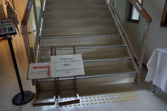 関鍛冶伝承館の2階展示室は閉鎖中