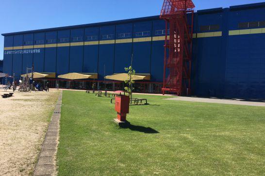 岐阜かかみがはら航空宇宙博物館の芝生広場