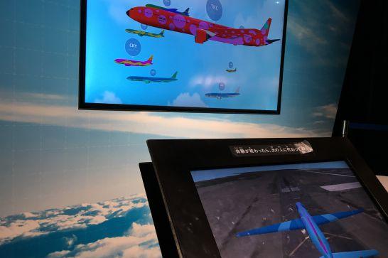 航空機デザインシミュレーター