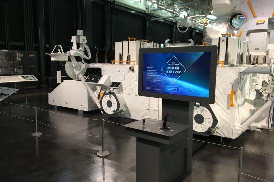 超小型衛星放出ミッションゲーム