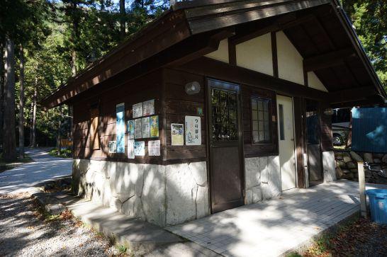 板取川温泉オートキャンプ場のトイレ