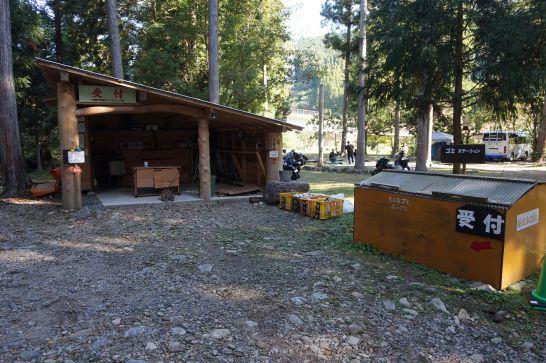 板取川温泉オートキャンプ場のゴミ捨て場