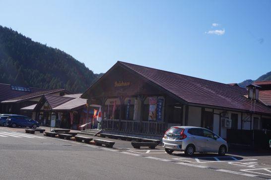 関市板取川温泉 バーデェハウス